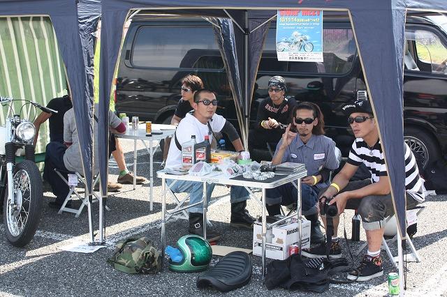 HOT RIDES Final 2010-9-26 No.1_a0110720_16391750.jpg