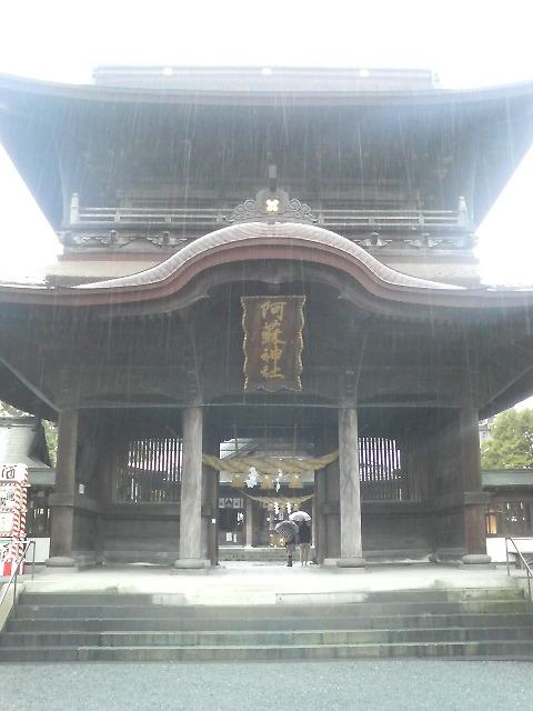 阿蘇神社_f0067122_10274760.jpg