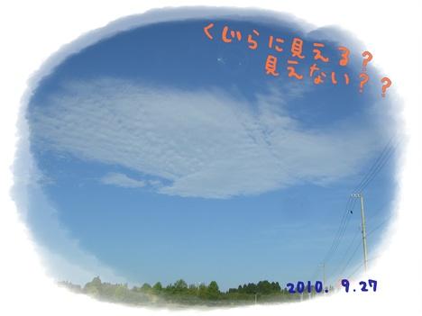 b0166327_2233712.jpg