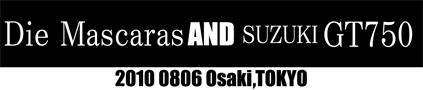 Die Mascaras & SUZUKI GT750(2010 0806)_f0203027_8354195.jpg