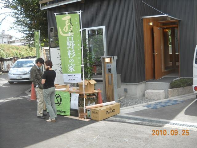大阪町家 完成見学会_c0124828_23411435.jpg