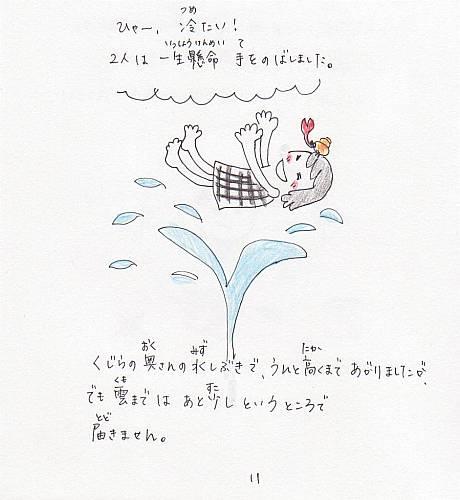 b0132630_001236.jpg