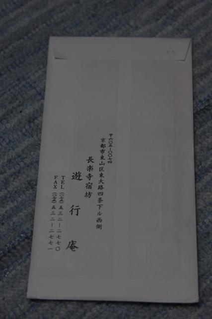 b0169330_7475755.jpg