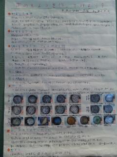 c0195031_12293833.jpg