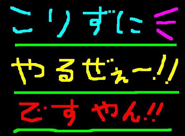 f0056935_1951033.jpg