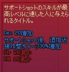 f0191443_21283821.jpg