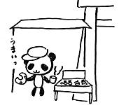 手作り市_出店報告 9/26上賀茂_f0195352_153757.jpg