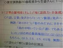 c0196254_826232.jpg