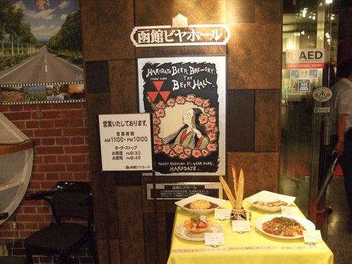 亀田プロ囲んで楽しい飲み会です。_b0199261_17461551.jpg