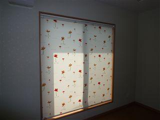 2階の個室をロールスクリーンに・・・_c0131666_23522498.jpg