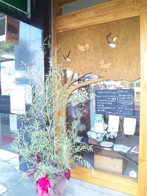 雑貨カフェ「ユメノキ」へ。_d0128268_741115.jpg