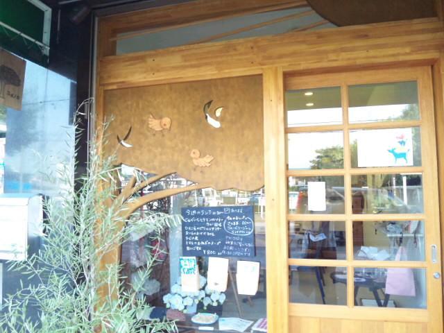 雑貨カフェ「ユメノキ」へ。_d0128268_7442460.jpg