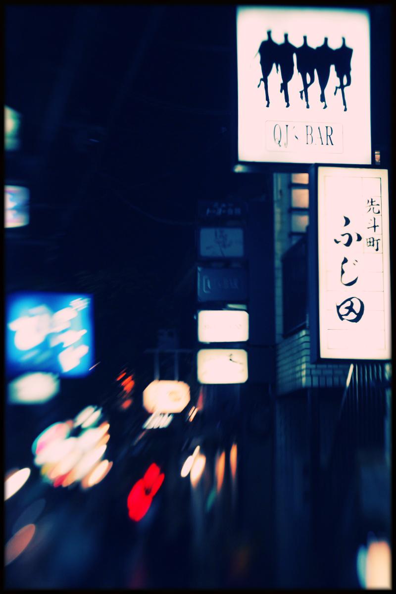 京都スナップ <先斗町>_f0021869_22495961.jpg