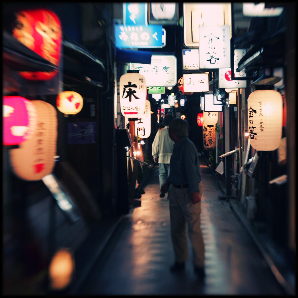 京都スナップ <先斗町>_f0021869_2251455.jpg