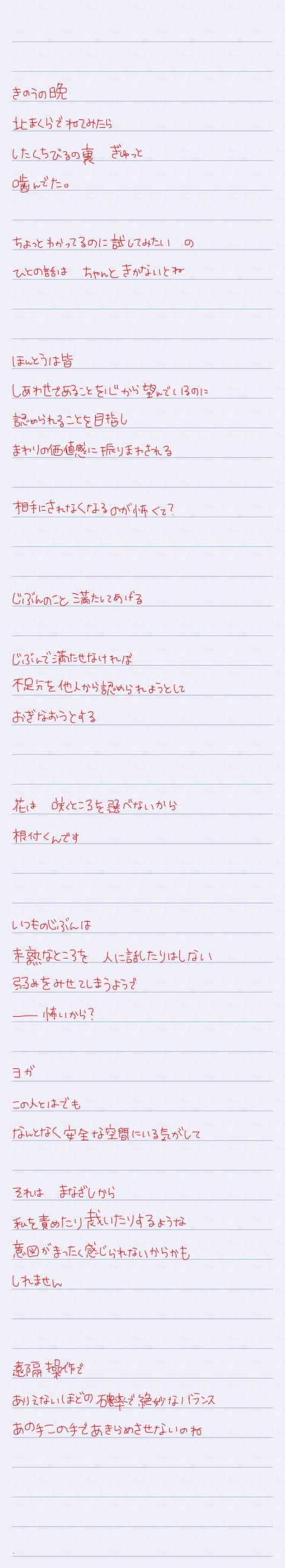 f0187875_163744.jpg