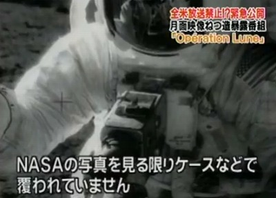 月面着陸は100%ウソだと確信に変わるTV映像_d0061678_0222064.jpg