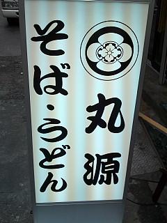 b0081979_15493780.jpg