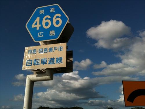 サイクリング(予定外)_f0081885_036143.jpg