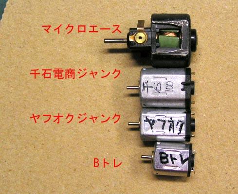 購入品を見てみます_e0137686_19324796.jpg