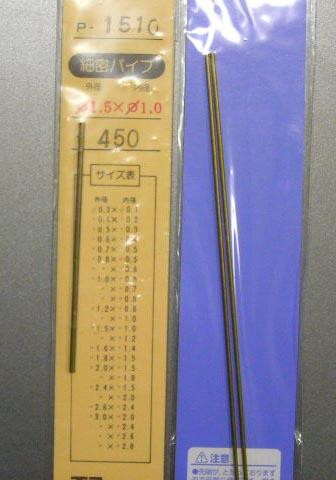 購入品を見てみます_e0137686_19575681.jpg