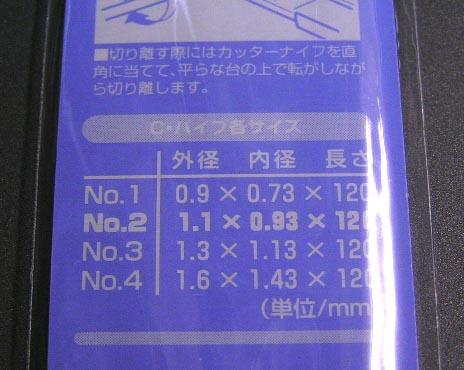 購入品を見てみます_e0137686_2005970.jpg