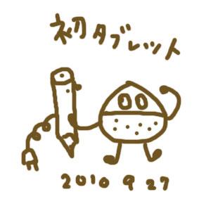 b0102193_20174914.jpg