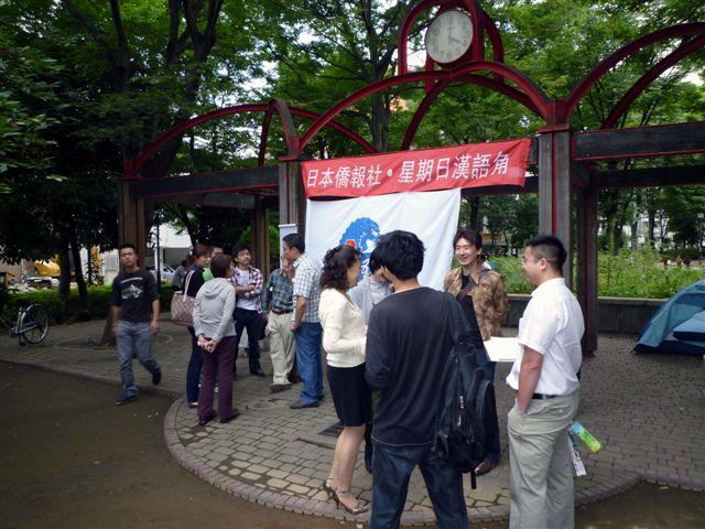 第157回漢語角の写真_d0027795_16201595.jpg