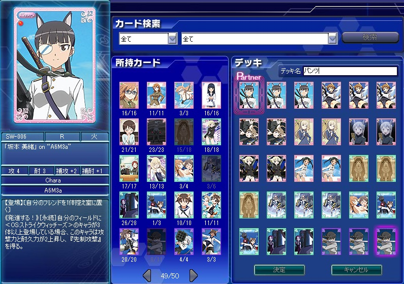 b0192497_20101949.jpg