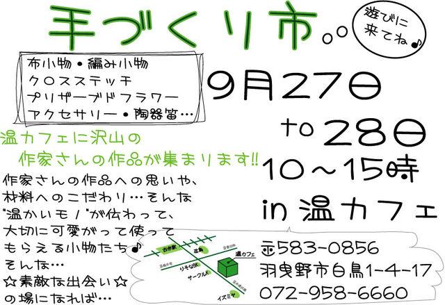 f0198297_757638.jpg