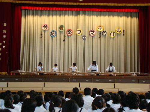 三良坂、合同音楽フェスティバル_a0047200_23391037.jpg