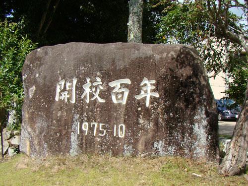 三良坂、合同音楽フェスティバル_a0047200_2339355.jpg