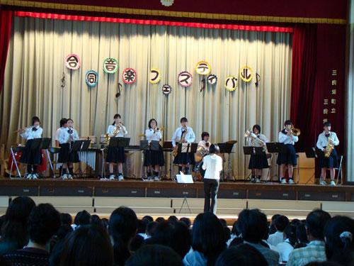 三良坂、合同音楽フェスティバル_a0047200_23432973.jpg