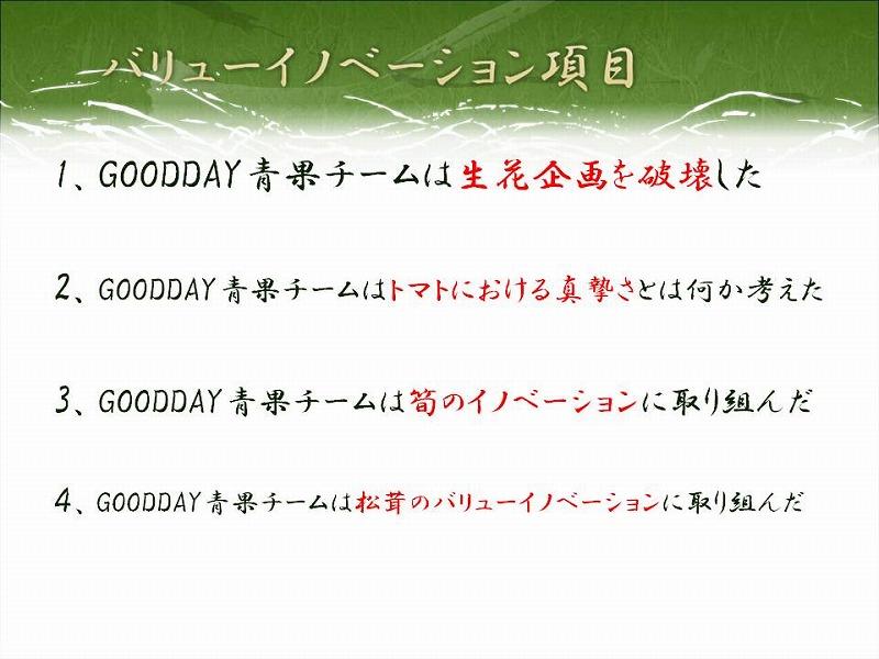 f0070004_1422921.jpg