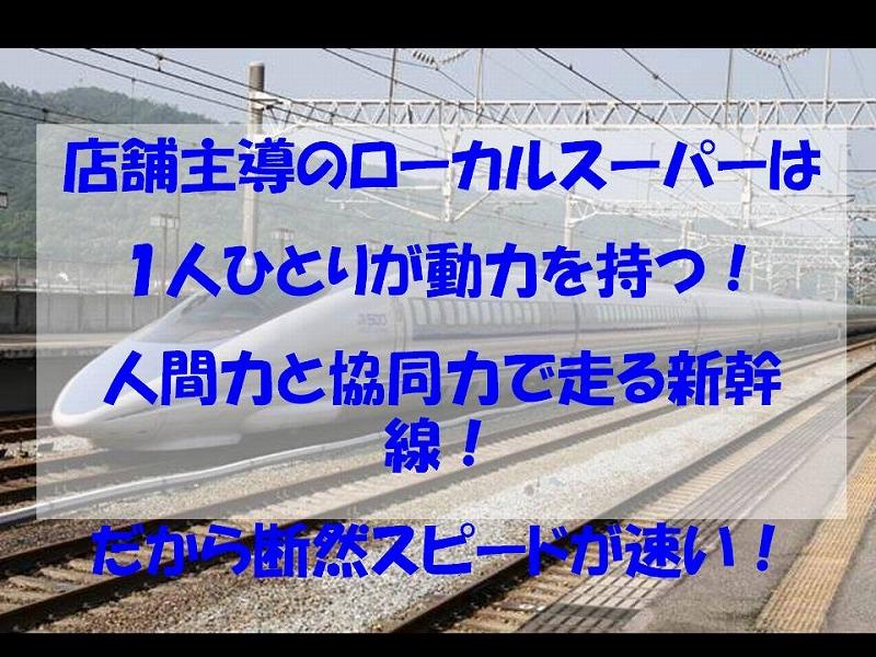 f0070004_1425551.jpg