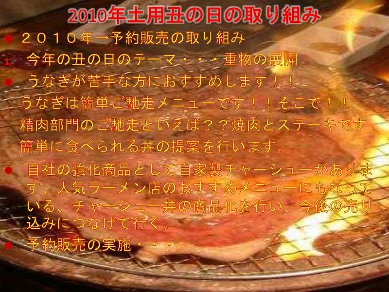 f0070004_1442437.jpg