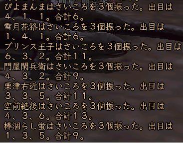 a0032309_623587.jpg