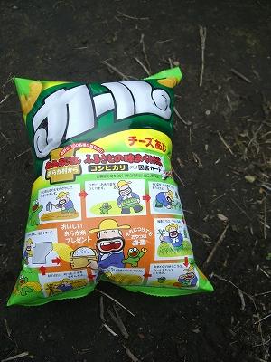 根子岳東峰登山(2)_d0116009_2194236.jpg