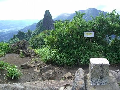 根子岳東峰登山(2)_d0116009_219954.jpg