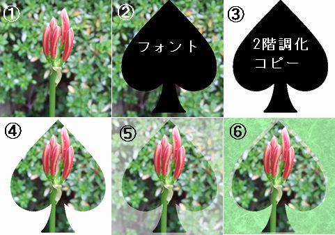 d0048312_20103540.jpg