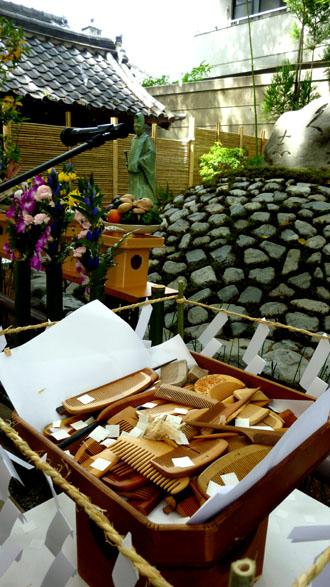 安井金毘羅宮 櫛祭り_e0048413_191159.jpg
