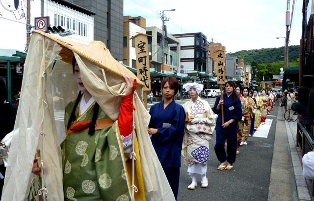安井金毘羅宮 櫛祭り_e0048413_19121771.jpg