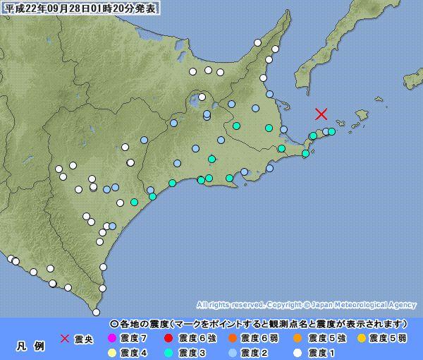 2010年9月28日(火):未明の地震_e0062415_1271852.jpg