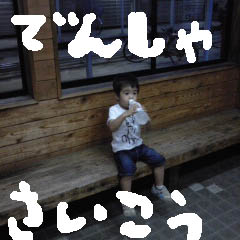 c0036617_7214398.jpg