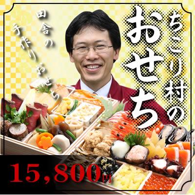 ♪新鮮 発芽野菜通信『蟄虫坏戸』♪_d0063218_11184920.jpg