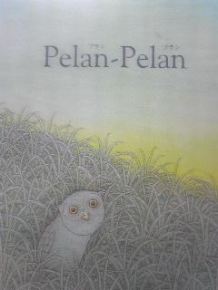 W.Sila 絵本原画展「 Pelan-Pelan プランプラン」_d0085018_0565111.jpg