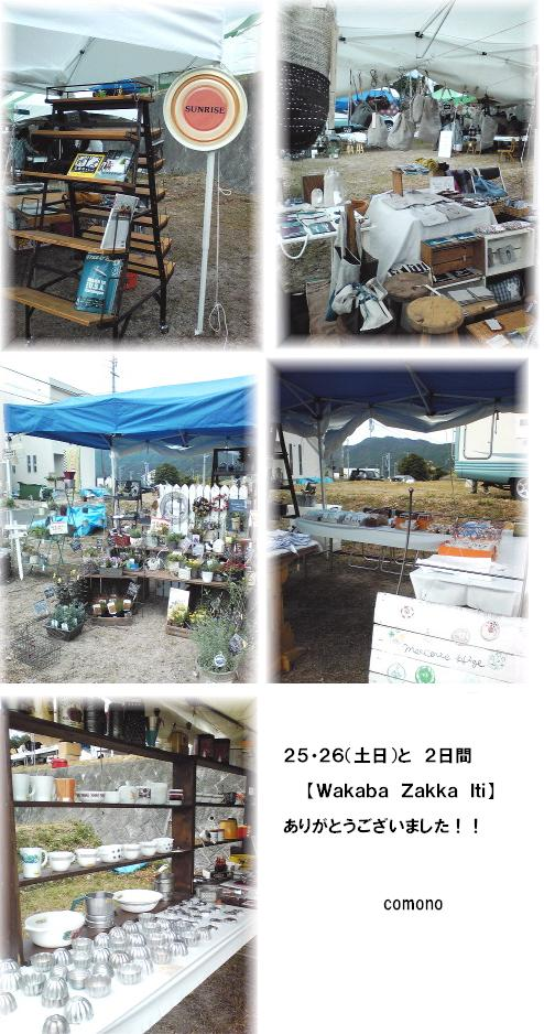d0157721_71797.jpg