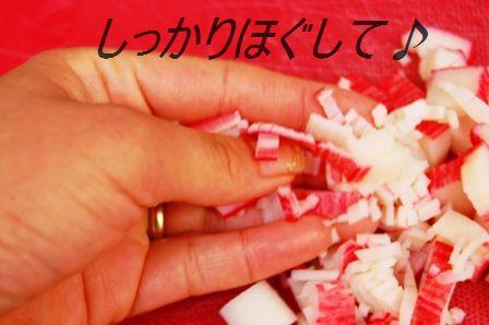 しめじ入りなんちゃってカニ玉あんかけカリカリ焼きそば & 今日は英語でお料理教室☆_d0104926_1432654.jpg