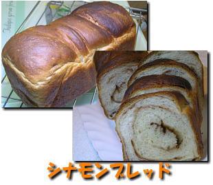 b0146036_2152147.jpg