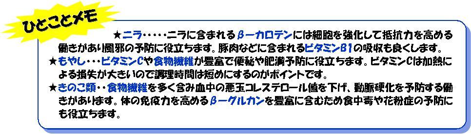 b0199838_109599.jpg