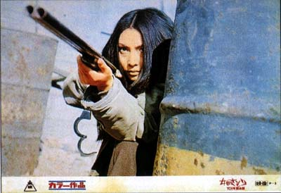 H2O Compilation: Meiko Kaji - Queen of Cool―H2O氏の編集で聴く梶芽衣子_f0147840_23414031.jpg